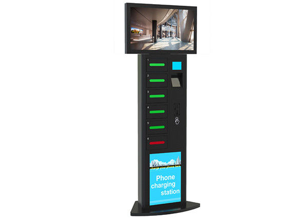 Customized Coin Operated Multi Phone Charging Station Kiosk with 32 inch LCD Digital Signage
